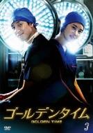 【送料無料】 ゴールデンタイム<ノーカット版> DVD-BOX 3 【DVD】