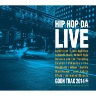 Hip Hop Da CD Live 正規品 通常便なら送料無料