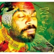 内祝い Sebastian Zanetto La Lengua Del 品質保証 CD 輸入盤 Mundo