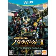 【送料無料】 Game Soft (Wii U) / 仮面ライダー バトライド・ウォーII プレミアムTV&Movieサウンドエディション 【GAME】