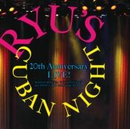 送料無料 Mayito Rivera 超安い Tania Pantoja Tony Cala Cuban All Anniversary 村上龍プロデュース 別倉庫からの配送 CD 20th Live Ryu's Night Stars