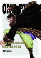 【送料無料】 ONE PIECE Log Collection MARINEFORD 【DVD】
