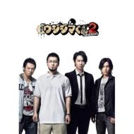 【送料無料】 闇金ウシジマくん Season 2  【DVD】