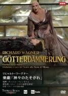 【送料無料】 Wagner ワーグナー / 『神々の黄昏』全曲 カシアス演出、バレンボイム&スカラ座、テオリン、L.ライアン、他(2013 ステレオ)(2DVD) 【DVD】
