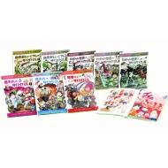 【送料無料】 科学漫画サバイバルシリーズ 2013-14年 全10巻セット 【全集・双書】
