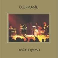 【送料無料】 Deep Purple ディープパープル / Made In Japan (9枚組アナログレコード) 【LP】