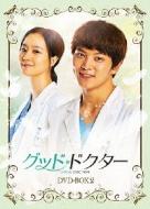 【送料無料】 グッド・ドクター DVD-BOX2 【DVD】