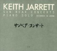 【送料無料】 Keith Jarrett/ キースジャレット/ 輸入盤 Sun Bear Jarrett Concerts (6CD) 輸入盤【CD】, ヒロガワチョウ:97197033 --- sunward.msk.ru
