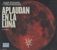 送料無料 Illya Kuryaki amp; 税込 Valderramas Aplaudan En Luna El CD セール特価品 輸入盤