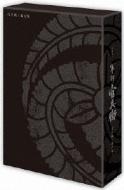 【送料無料】 軍師官兵衛 完全版 第壱集 【BLU-RAY DISC】
