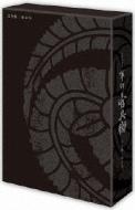 【送料無料】 軍師官兵衛 完全版 第壱集 【DVD】