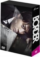 【送料無料】 BORDER DVD-BOX 【DVD】