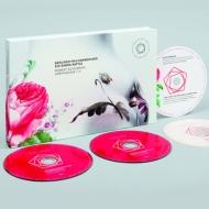 輸入盤 / Schumann ラトル&ベルリン・フィル(2CD+ブルーレイ) 交響曲全集 シューマン 【送料無料】 【CD】