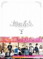 【送料無料】 相続者たち Blu-ray BOX II 【BLU-RAY DISC】