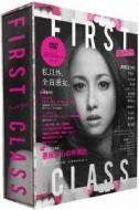 【送料無料】 ファースト・クラス 【DVD】