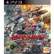 【送料無料】 PS3ソフト(Playstation3) / スーパーヒーロージェネレーション スペシャルサウンドエディション 【GAME】