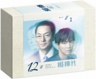 【送料無料】 相棒 season 12 DVD-BOX I 【DVD】