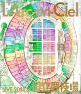 【送料無料】 L'Arc~en~Ciel ラルクアンシエル / L'Arc~en~Ciel LIVE 2014 at 国立競技場 (Blu-ray)【初回仕様限定盤】 【BLU-RAY DISC】