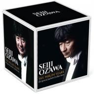 【送料無料】 小澤征爾フィリップス・イヤーズ(50CD) 輸入盤 【CD】