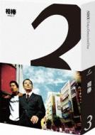 【送料無料】 相棒 season 3 ブルーレイ BOX 【BLU-RAY DISC】