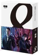 【送料無料】 相棒 season 8 ブルーレイ BOX 【BLU-RAY DISC】