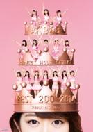 【送料無料】 AKB48 / AKB48 リクエストアワーセットリストベスト200 2014 (100~1ver.) 【スペシャルBlu-ray BOX】 【BLU-RAY DISC】