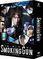 【送料無料】 SMOKING GUN ~決定的証拠~ DVD-BOX 【DVD】