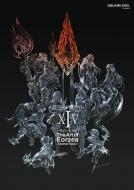 送料無料 FINAL FANTASY XIV: A Realm 高額売筋 Reborn The Art ムック of エニックス Dawn SE-MOOK スクウェア 日本正規品 Eorzea Another -
