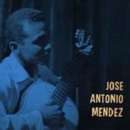 Jose Antonio Mendez 返品不可 ホセアントニオメンデス Canta Para フィーリンの誕生 新作からSALEアイテム等お得な商品 満載 Solo Enamorados: CD