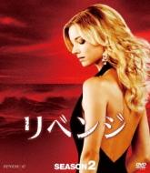 リベンジ シーズン2 コンパクトBOX DVD SALE開催中 日本未発売