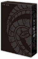 【送料無料】 軍師官兵衛 完全版 第弐集 【DVD】