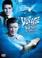【送料無料】 原潜シービュー号~海底科学作戦 DVD COLLECTOR'S BOX Vol.2 【DVD】
