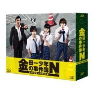 【送料無料】 金田一少年の事件簿N (Neo) ディレクターズカット版 Blu-ray BOX 【BLU-RAY DISC】
