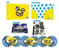【送料無料】 水球ヤンキース DVD-box 【DVD】