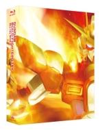 【送料無料】 ガンダムビルドファイターズトライ Blu-ray BOX 1 ハイグレード版 【BLU-RAY DISC】