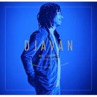 【送料無料】 Djavan ジャバン / Obra Completa De 1976 A 2010 輸入盤 【CD】