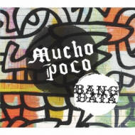 送料無料 店内全品対象 Bang Data Mucho CD 送料無料新品 輸入盤 Poco