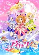 【送料無料】 アイカツ!あかり Generation Blu-ray BOX3 【BLU-RAY DISC】