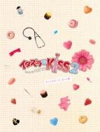 【送料無料】 イタズラなKiss2~Love in TOKYO <ディレクターズ・カット版> ブルーレイ BOX1 【BLU-RAY DISC】