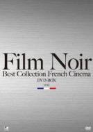 【送料無料】 フィルム・ノワール ベスト・コレクション フランス映画篇 DVD-BOX1 【DVD】