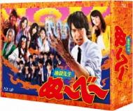 【送料無料】 「地獄先生ぬ~べ~」Blu-ray BOX 【BLU-RAY DISC】