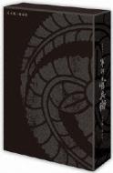 【送料無料】 軍師官兵衛 完全版 第参集 【BLU-RAY DISC】