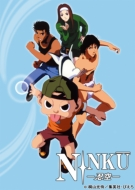 【送料無料】 NINKU-忍空- Blu-ray BOX 2 【BLU-RAY DISC】