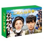 【送料無料】 ごめんね青春!DVD-BOX 【DVD】