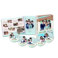 【送料無料】 彼女の神話 DVD-BOX2 【DVD】