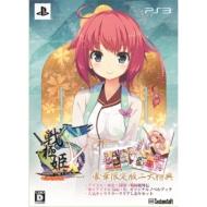 【送料無料】 PS3ソフト(Playstation3) / 戦極姫5 戦禍断つ覇王の系譜 豪華限定版 【GAME】