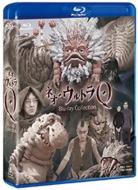 【送料無料】 ネオ・ウルトラQ Blu-ray Collection 【BLU-RAY DISC】