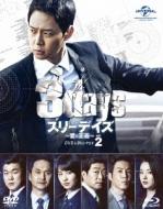 【送料無料】 スリーデイズ~愛と正義~ DVD & Blu-ray SET2【特典映像ディスク & 劇場版DVD付き 【BLU-RAY DISC】