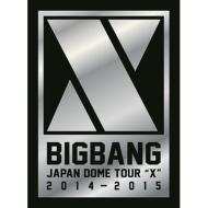 """【送料無料】 BIGBANG (Korea) ビッグバン / BIGBANG JAPAN DOME TOUR 2014~2015 """"X"""" 【初回生産限定 DELUXE EDITION】 (2Blu-ray+2CD+フォトブック)  【BLU-RAY DISC】"""