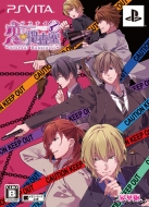 【送料無料】 Game Soft (PlayStation Vita) / アブナイ恋の捜査室 ~Eternal Happiness~ 豪華版 【GAME】